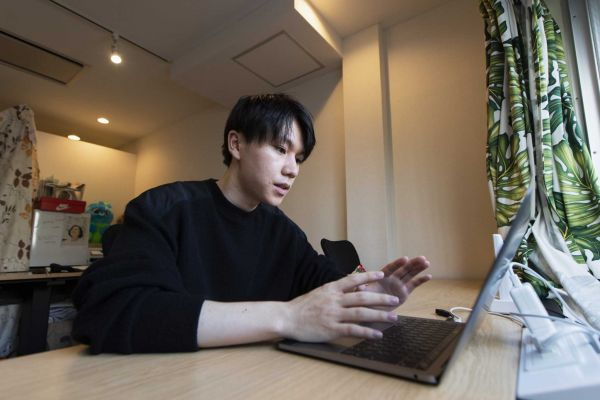könyvelés Japan youngster starts volunteer online message counseling